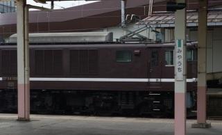 Dscf1097